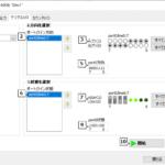 NI MAXテストパネル デジタルI/O