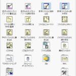 ファイルI/O関数 LabVIEW