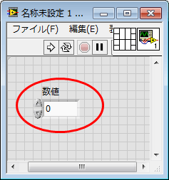 LabVIEW例