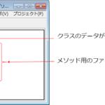 LabVIEW言語におけるクラスの使用方法
